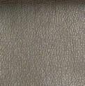 0320 коричневый